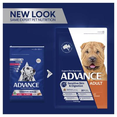 Advance Sensitive Skin And Digestion All Breed Salmon With Rice Adult Dry Dog Food 13kg