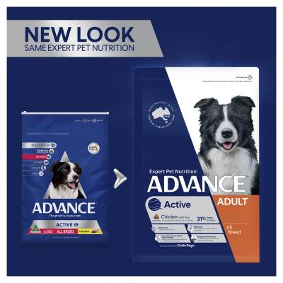 Advance Active Chicken With Rice All Breed Adult Dry Dog Food 17kg