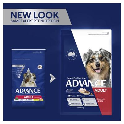 Advance Chicken With Rice All Medium Breed Adult 15 Months - 6 Years Dry Dog Food 15kg