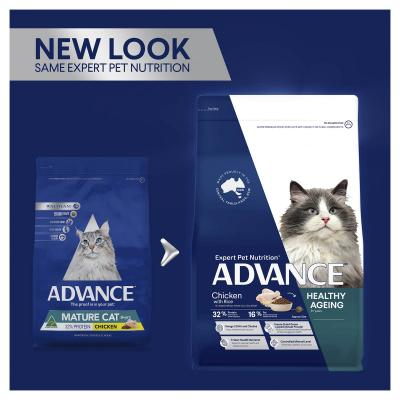 Advance Chicken Mature 8+yrs Dry Cat Food 3kg