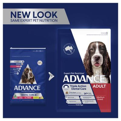 Advance Triple Action Dental Care Chicken With Rice All Medium Breed Adult Dry Dog Food 13kg