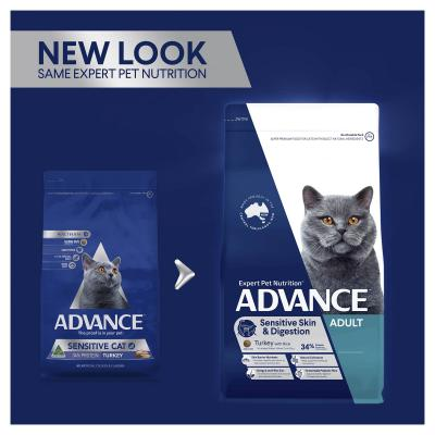 Advance Sensitive Turkey Adult 1-8yrs Dry Cat Food 2kg