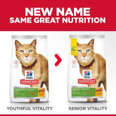 Hills Science Diet Youthful Senior Vitality Chicken And Rice 7+ Mature/Senior Dry Cat Food 2.72kg  (10778)