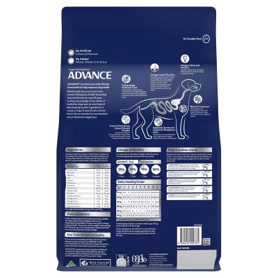 Advance Chicken Large/Giant Breed Puppy 2-21 Months Dry Dog Food 3kg