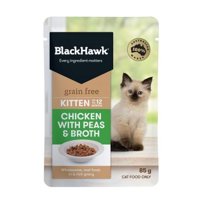 Black Hawk Grain Free Kitten Chicken With Peas And Broth In Rich Gravy Pouches Wet Cat Food 85gm x 12