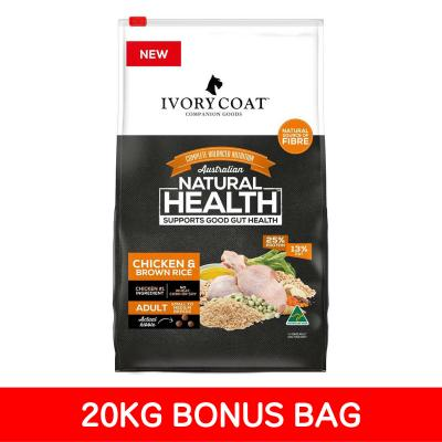 Ivory Coat Chicken And Brown Rice Adult Dry Dog Food 20kg