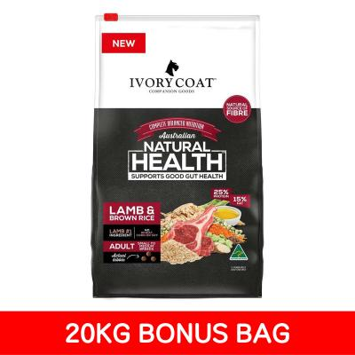 Ivory Coat Lamb And Brown Rice Adult Dry Dog Food 20kg