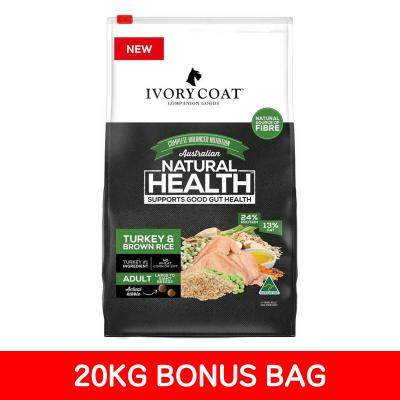 Ivory Coat Turkey And Brown Rice Large Breed Adult Dry Dog Food 20kg