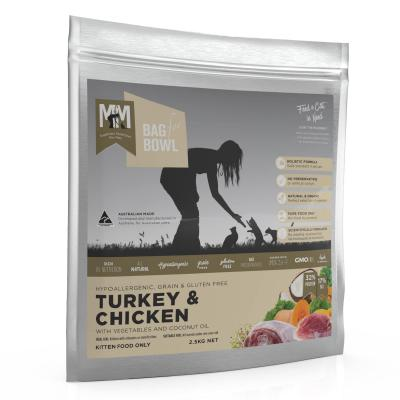Meals for Meows MfM Kitten Grain Free Turkey And Chicken Dry Cat Food 2.5Kg