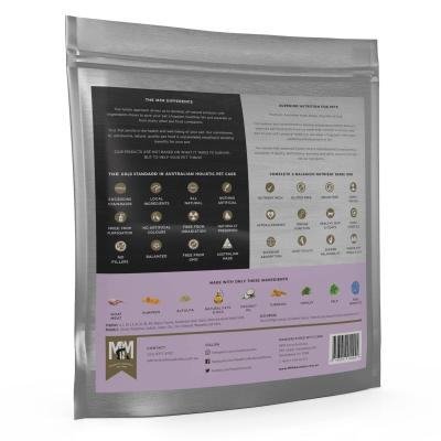 Meals for Meows MfM Kitten Single Meat Protein Grain Free Goat Dry Cat Food 2.5Kg