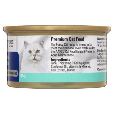 Fussy Cat Flaked Tuna In Soft Jelly Adult Canned Wet Cat Food 85gm x 24