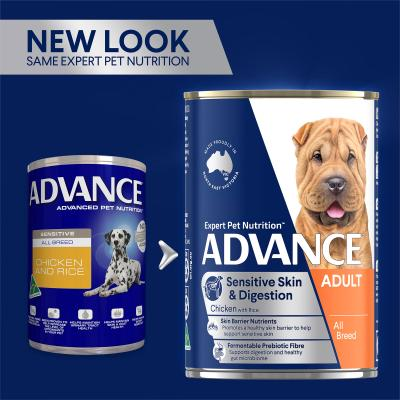 Advance Sensitive Skin And Digestion Chicken With Rice All Breed Adult Canned Wet Dog Food 410g x 12