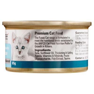 Fussy Cat Tuna Mousse Kitten Canned Wet Cat Food 85gm x 96