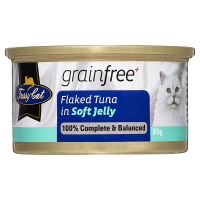 Fussy Cat 6 Pack Multi Flavour Sample Canned Wet Cat Food 85gm