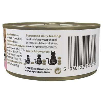 Applaws Tuna Fillet With Prawn Adult Canned Wet Cat Food 70g x 48