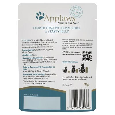 Applaws Tuna With Mackerel In Jelly Adult Pouches Wet Cat Food 70g x 16