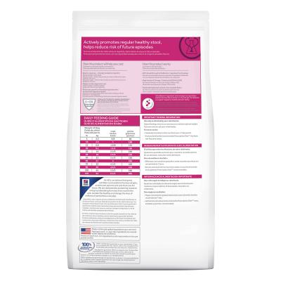 Hills Prescription Diet Canine Gastrointestinal Biome Digestive/Fibre Care With Chicken Dry Dog Food 12.5kg
