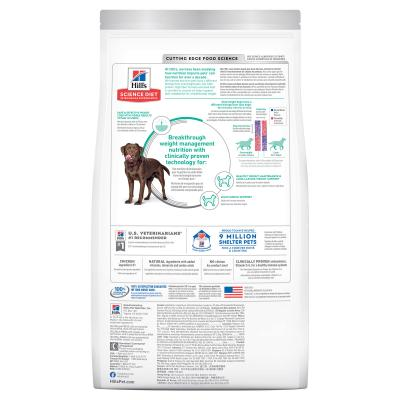 Hills Science Diet Perfect Weight Chicken Adult Large Breed Dry Dog Food 12.9kg