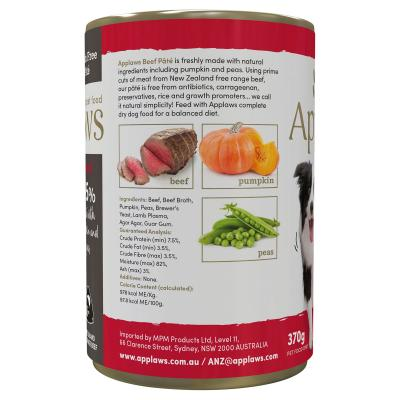 Applaws Beef With Pumpkin And Peas Grain Free Pate Natural Adult Wet Canned Dog Food 370gm x 12