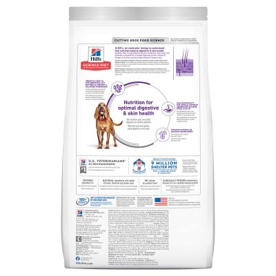 Hills Science Diet Sensitive Stomach And Skin Chicken Recipe Large Breed Adult Dry Dog Food 13.6kg