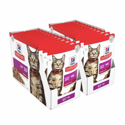 Hills Science Diet Adult Beef Pouches Wet Cat Food 85gm x 24