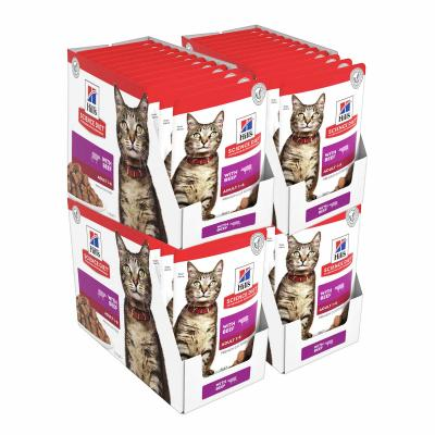 Hills Science Diet Adult Beef Pouches Wet Cat Food 85gm x 48