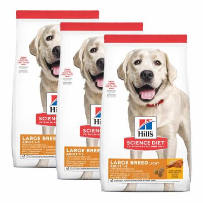 Hills Science Diet Chicken Meal And Barley Light Large Breed Adult Dry Dog Food 36kg (10318HG)