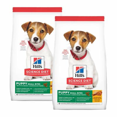 Hills Science Diet Chicken Meal Barley Recipe Small Bites Puppy Dry Dog Food 14.06kg