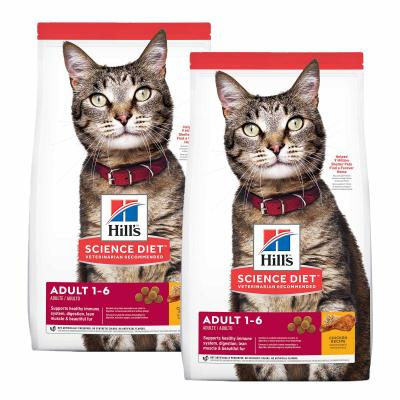 Hills Science Diet Chicken Recipe Adult Dry Cat Food 20kg  (10296HG)