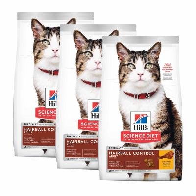 Hills Science Diet Hairball Control Chicken Recipe Adult Dry Cat Food 12kg