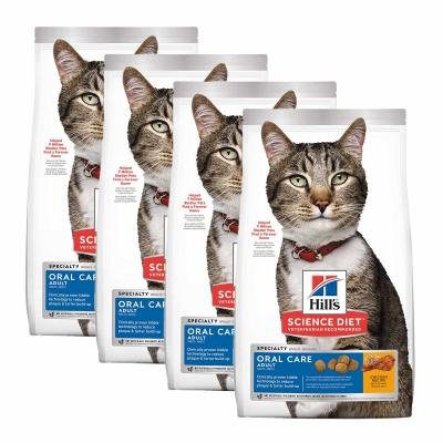 Hills Science Diet Oral Care Chicken Recipe Adult Dry Cat Food 16kg