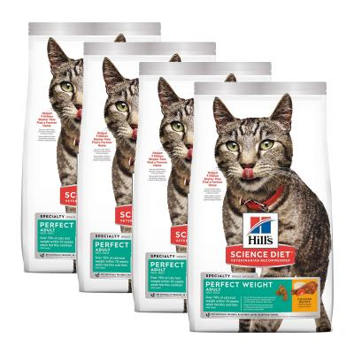 Hills Science Diet Perfect Weight Chicken Recipe Adult Dry Cat Food 12.68kg