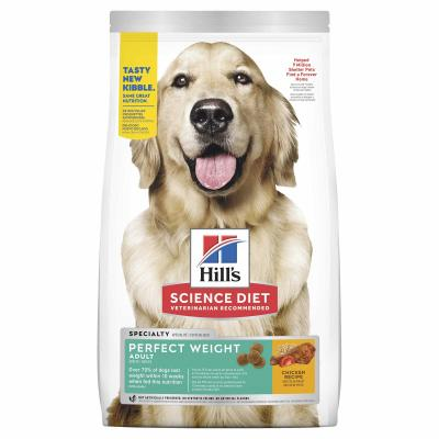 Hills Science Diet Perfect Weight Chicken Recipe Adult Dry Dog Food 1.8kg   (2972)