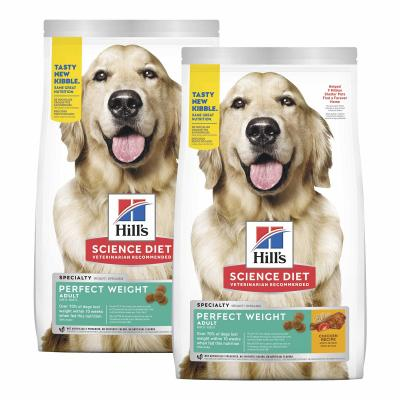 Hills Science Diet Perfect Weight Chicken Recipe Adult Dry Dog Food 25.8kg