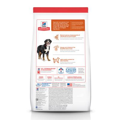 Hills Science Diet Chicken And Barley Recipe Large Breed Adult Dry Dog Food 48kg   (10315HG)