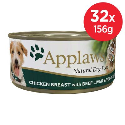 Applaws Chicken Breast With Beef Liver And Vegetables Natural Adult Wet Canned Dog Food 156gm x 32